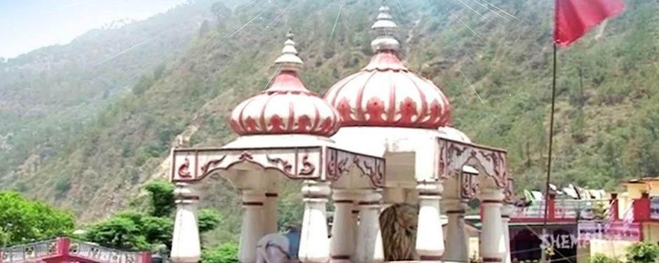 Punjab Sindh Kshetra Dharamshala