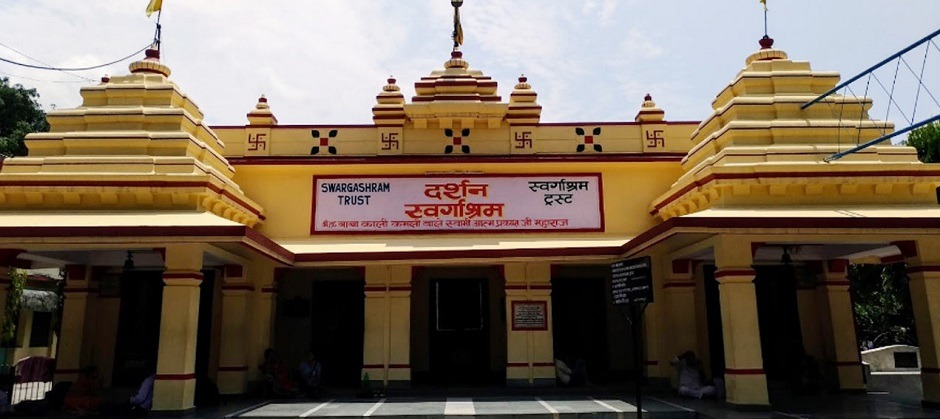 Swargashram Trust